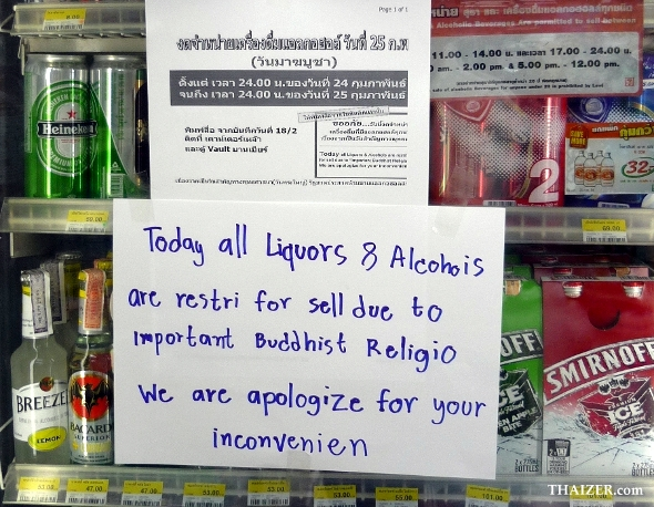 No alcohol for sale on Makha Bucha Day in Thailand