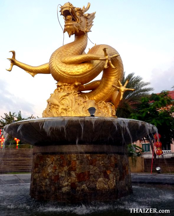 Statue of the Sea Dragon at Queen Sirikit Park in Phuket Town