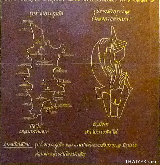 Depiction of Hai Leng Ong compared to map of Phuket