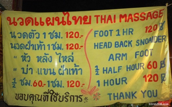 Relax with a Thai massage
