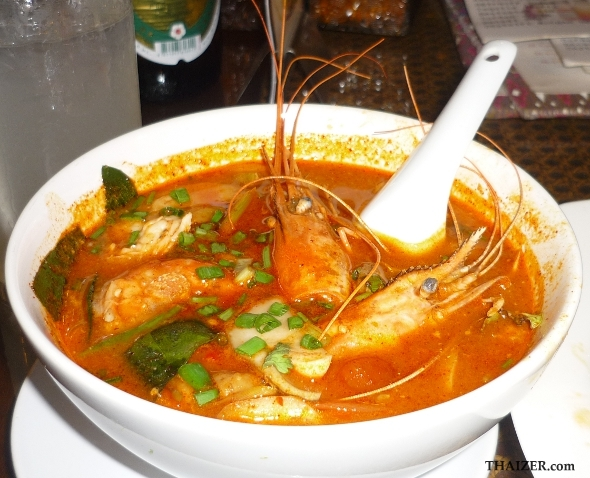 Tom Yum Kung - spicy Thai shrimp soup