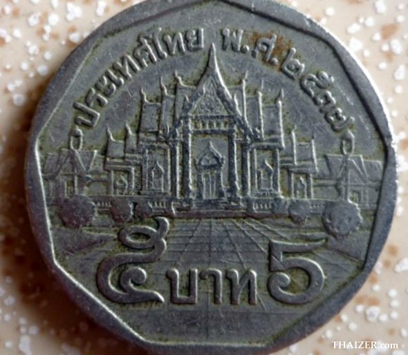 Wat Benchamabophit on the back of a 5-Baht coin