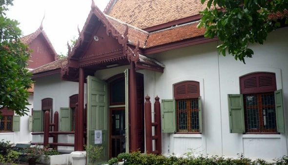 Exterior view of the Royal Elephant National Museum in Bangkok
