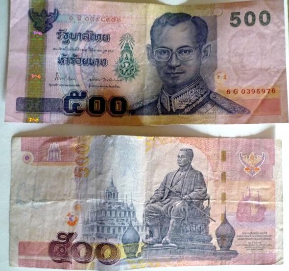 5ThaiBaht500