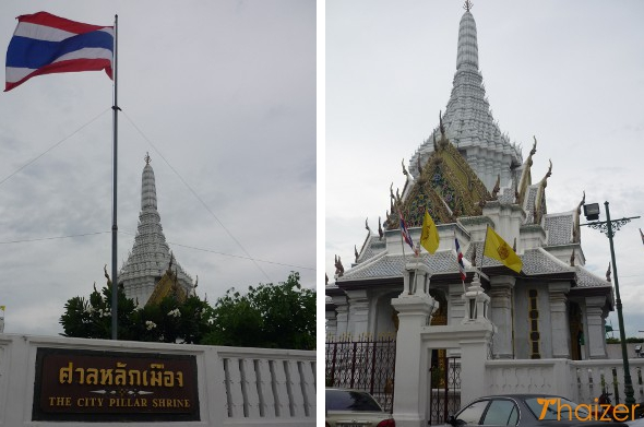 Views of the Lak Mueang shrine which contains the Bangkok city pillar