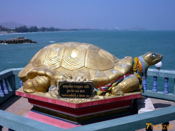 Turtle shrine at Khao Tao