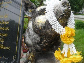 Bangkok Pig Memorial