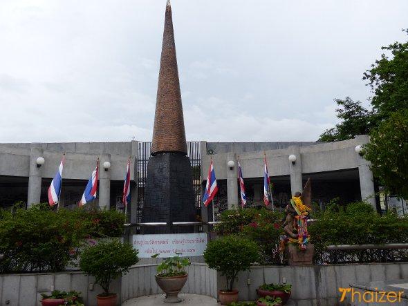 October 14 Memorial, Bangkok