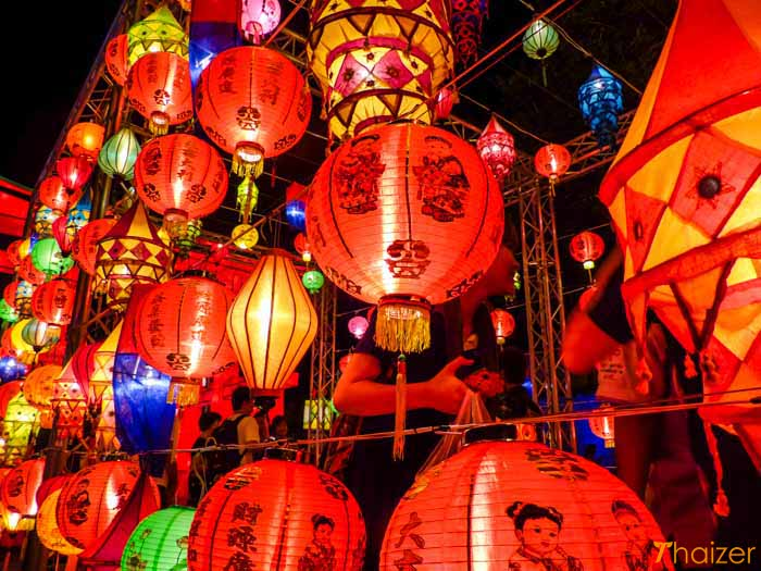 Chiang_Mai_International_Lantern_Festival