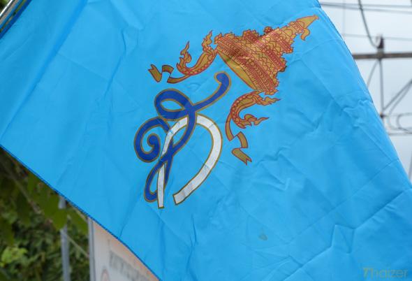 HM Queen Sirikit's royal standard