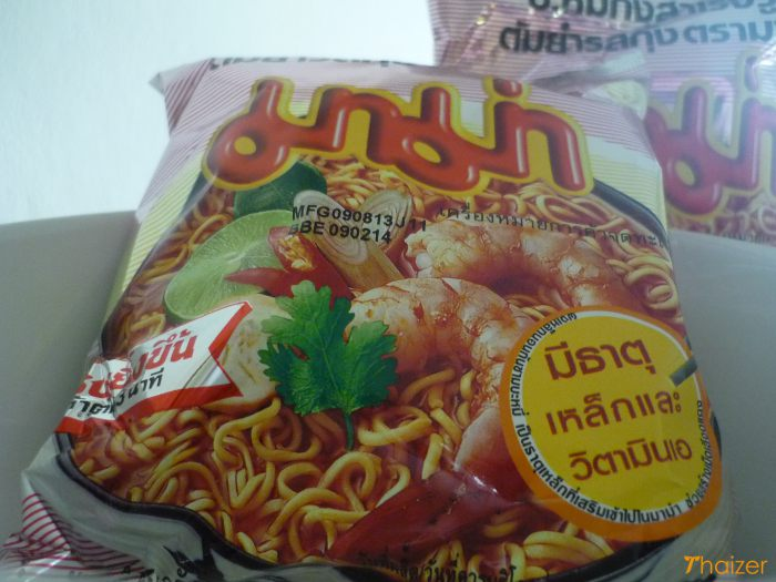 Tom yam kung flavoured noodles