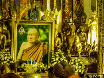 relgious service for Supreme Patriarch of Thailand