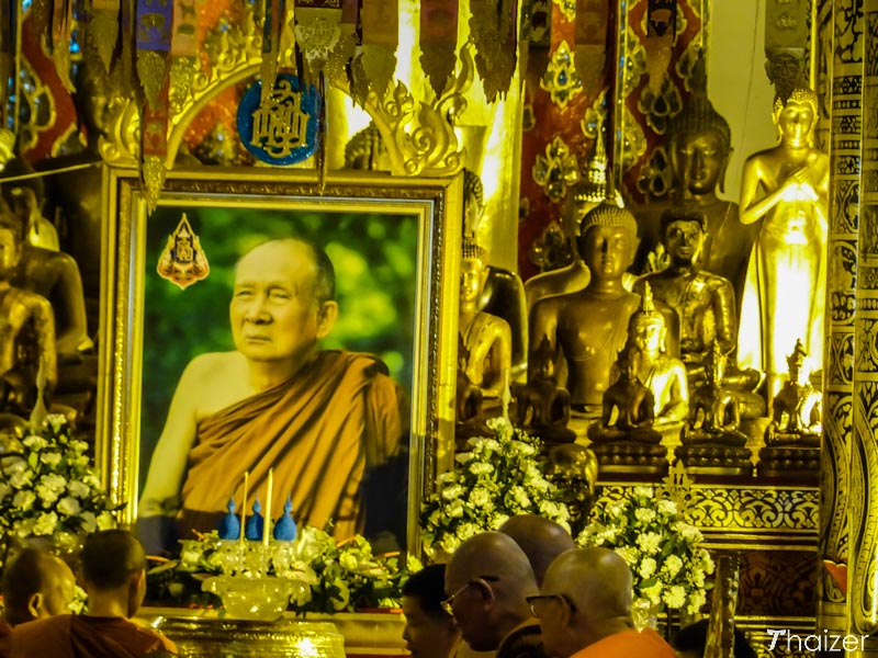 religious service for Supreme Patriarch of Thailand