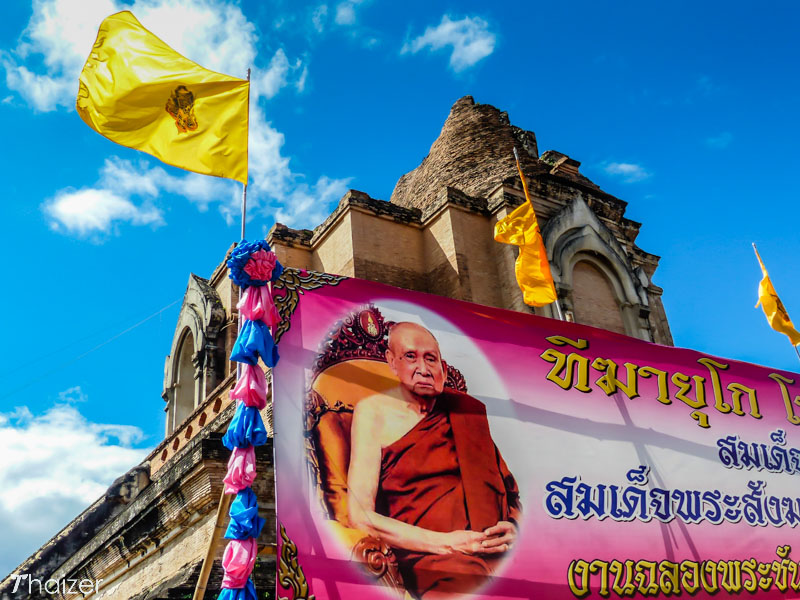 Supreme_Patriarch_Thailand-1-6