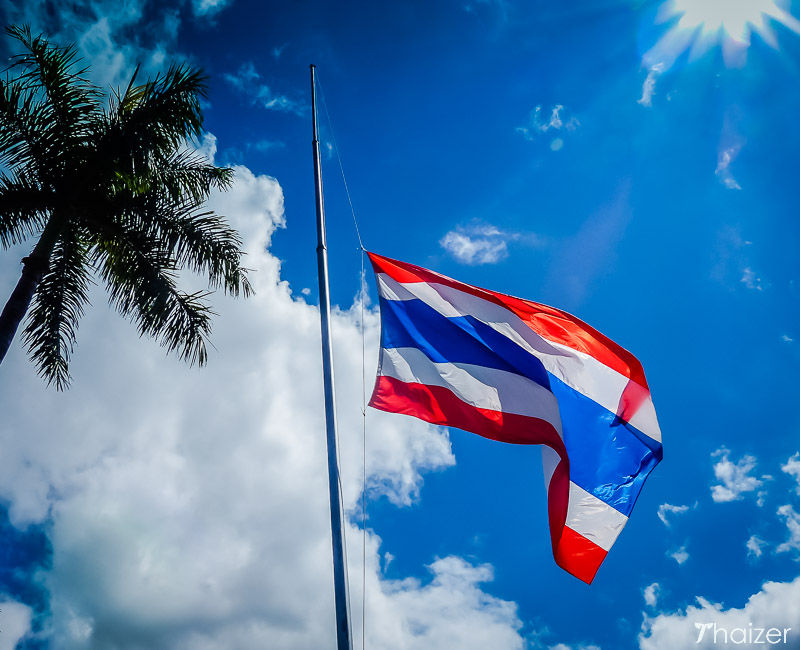 Thai national flag flies at half-mast