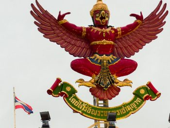 Garuda on top of a government building in Bangkok