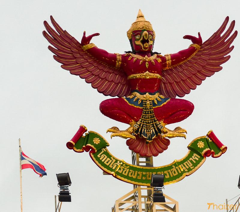 Garuda on top of a government building in Bangkok
