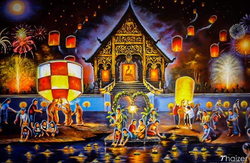 Loy Krathong and Yi Peng Festival in Thailand