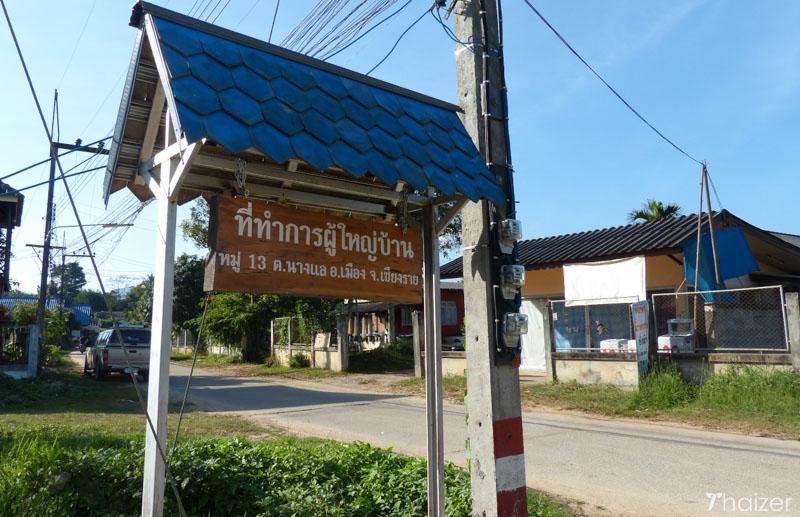 sign_Baan_Dam