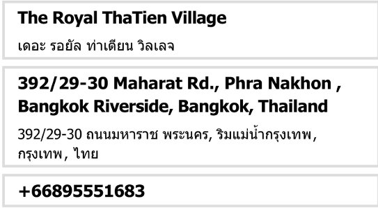address and phone number for Royal Tha Tien Village Hotel, Bangkok