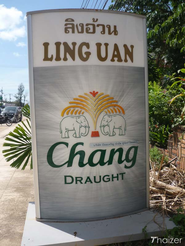 Chang Beer sign on Ko Lanta