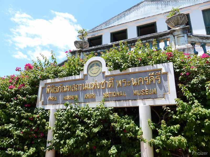 Phra Nakhon Khiri National Museum