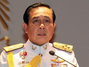 General Prayuth, Thailand