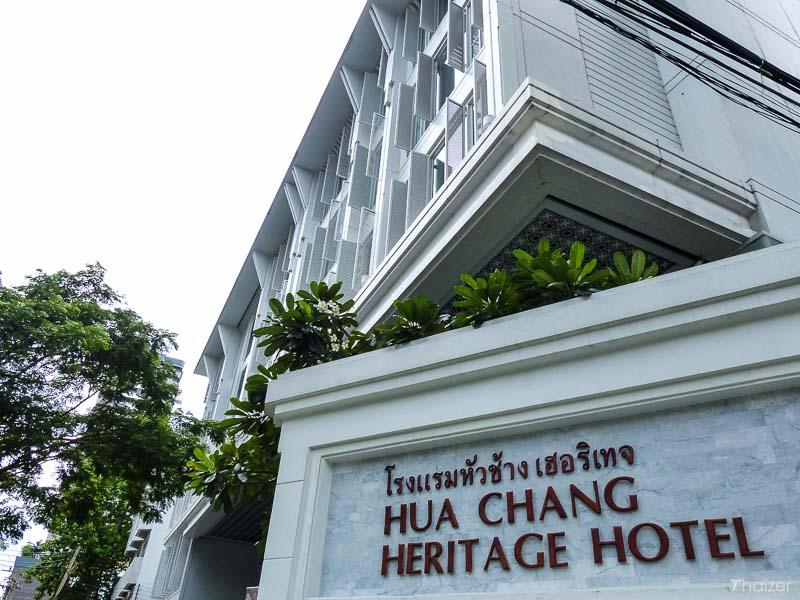 exterior of Hua Chang Heritage Hotel, Bangkok