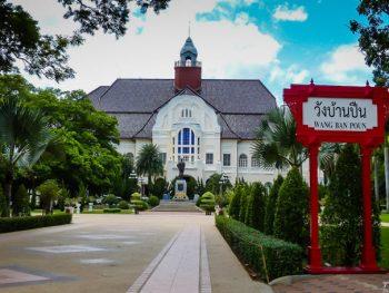 Phra Ram Ratchaniwet Royal Palace, Phetchaburi