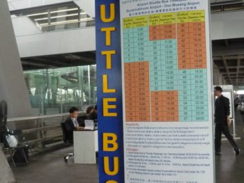 Bangkok airport free shuttle bus