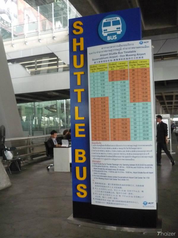 Free Airport Shuttle Bus Between Bangkok Suvarnabhumi And
