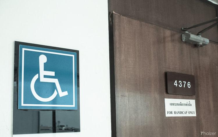 Disabled toilet sign at Don Muang airport