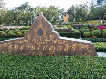 Benjasiri Park, Bangkok