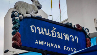 Rabbit emblem on a street sign in Chantaburi, eastern Thailand