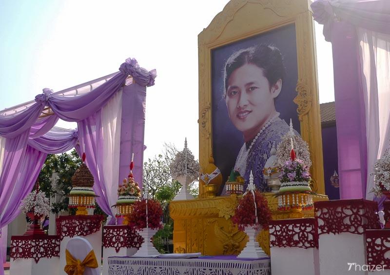 Thailand_princess_birthday_phra_thep