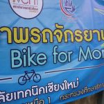 Thousands Join Nationwide 'Bike for Mom' Cycling Event