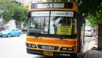 Airport Bus Service to and from Bangkok Don Muang