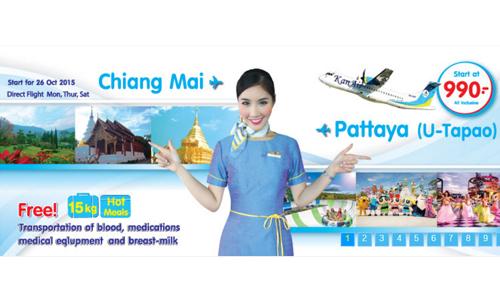 Kan Air flights Pattaya U-Tapao to Chiang Mai