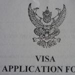 Thailand Introduces Multiple Entry Tourist Visa