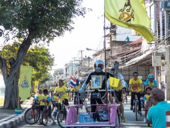 Bike for Dad, Thailand