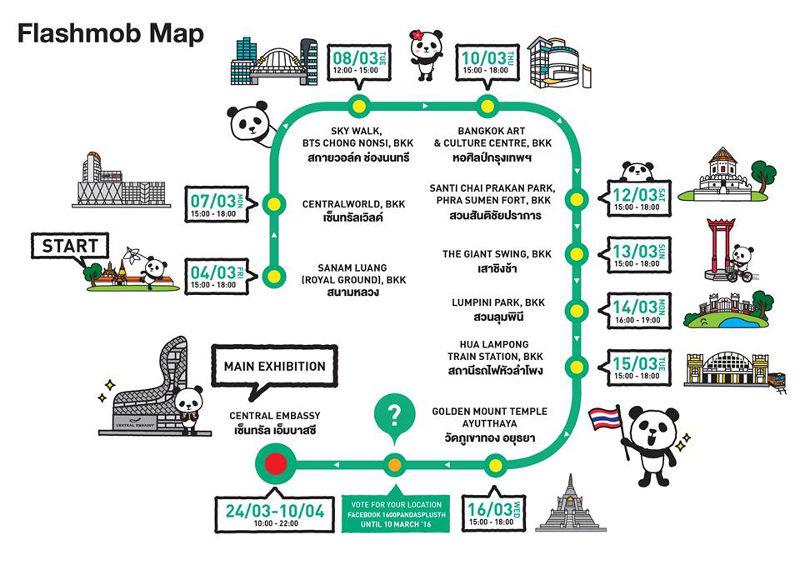 location of 1,600 pandas world tour flash mobs in Bangkok