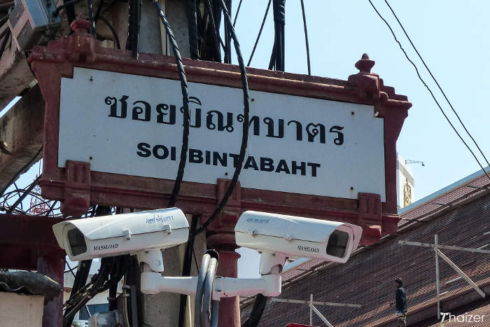security cameras on Soi Bintabaht, Hua Hin, Thailand