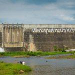 Khuean Khun Dan Prakanchon Dam (Khlong Tha Dan Dam), Nakhon Nayok