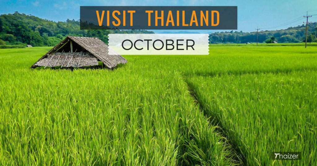 A Guide to Visiting Thailand in October