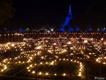 Celebrating the Loy Krathong Festival in Sukhothai
