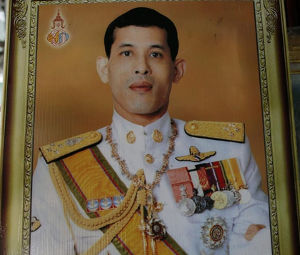 King Rama X of Thailand