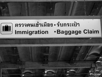 Bangkok airport immigration