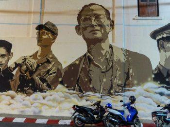 King's Birthday Anniversary Thailand