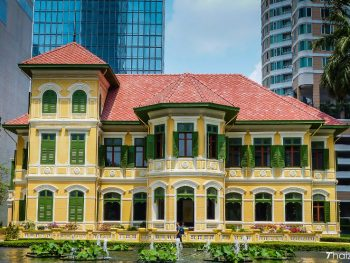 House on Sathorn, Bangkok