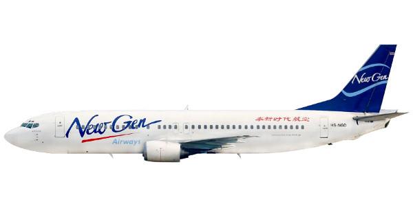 New Gen Airways Thailand